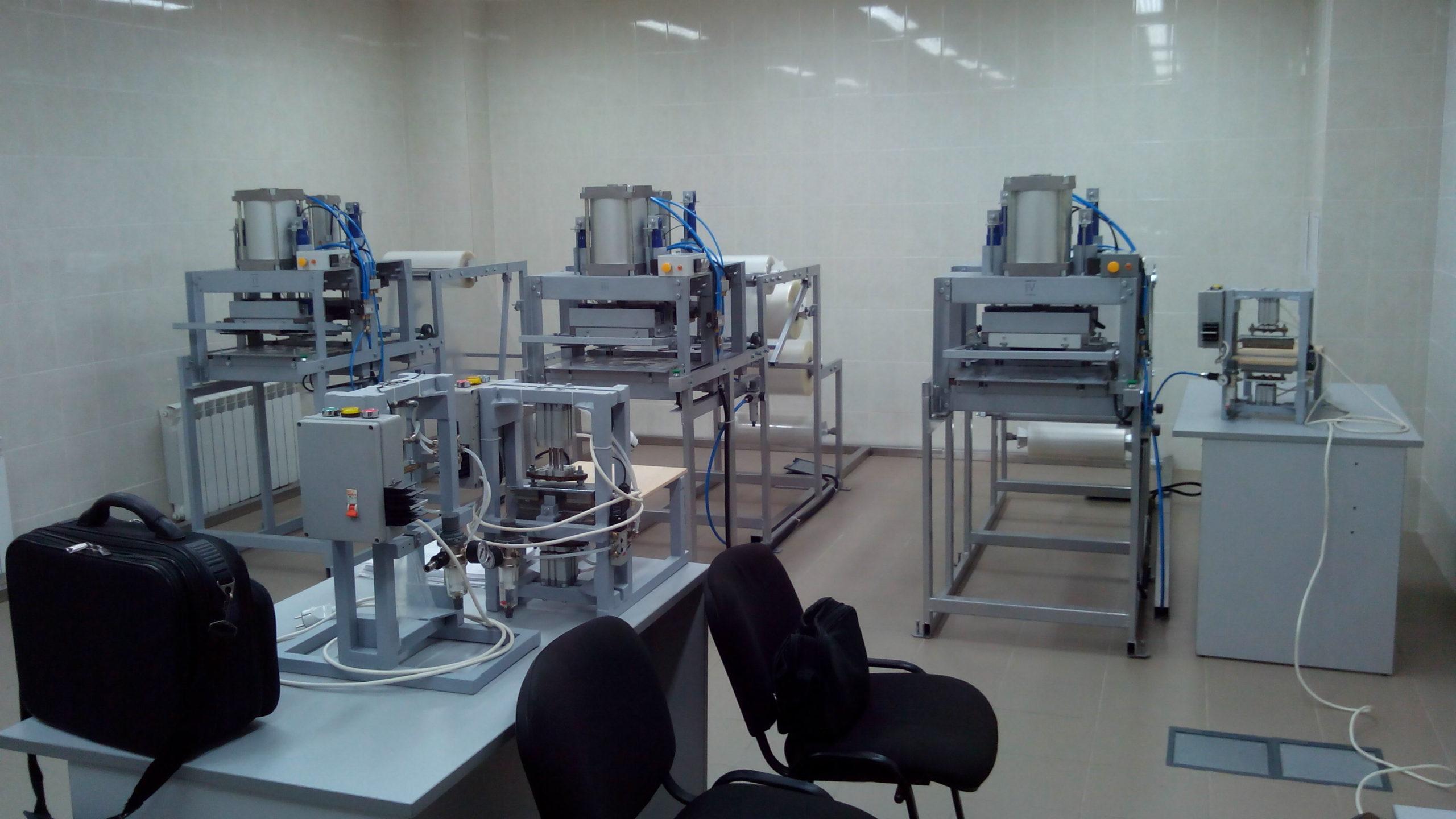 Комплекс оборудования